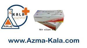 HBV-elisa-kit-Human-Mybiosource