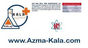 HCV-RNA-Real-Time--NLM