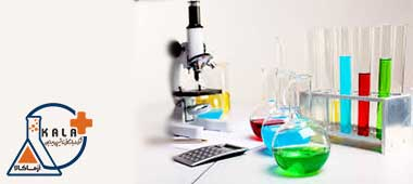 لوازم آزمایشگاهی- ازما کالا