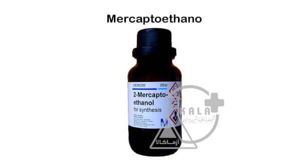 مرکاپتواتانول-2