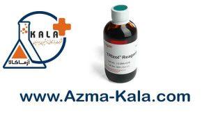 Invitrogen-RNA-KIT-TRIzol Reagent