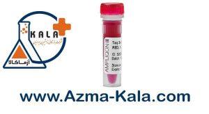 PCR-Taq-DNA-Polymerase-Master-Mix-RED